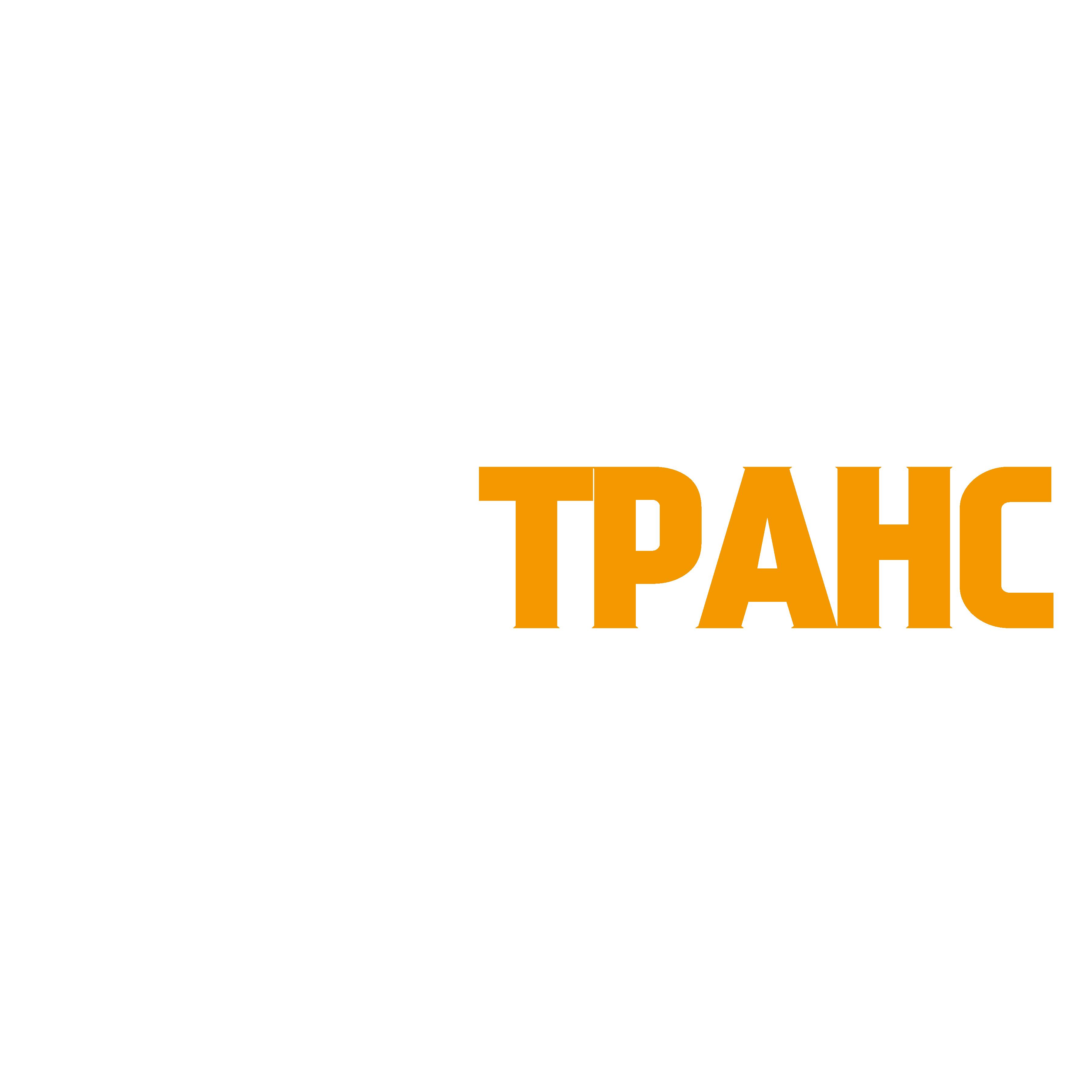 аренда спецтехники смоленск